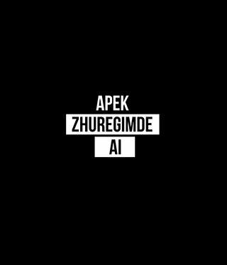 APEK - Жүрегімде-ай (2016)