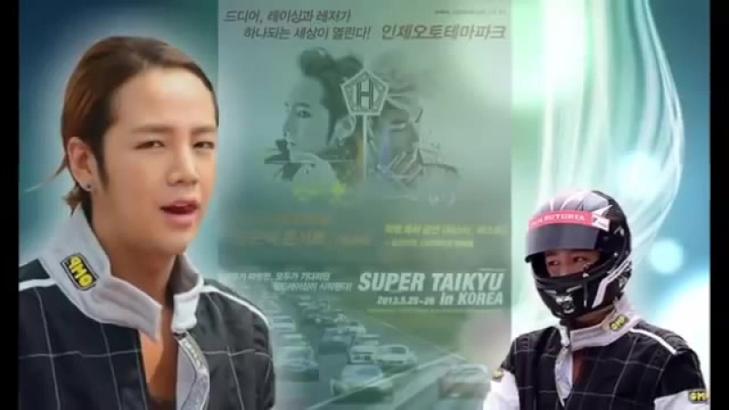 JKS SUPER TAIKYU IN KOREA, 2013