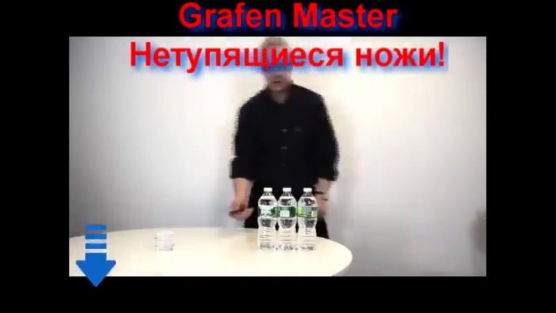 Нетупящиеся ножи Grafen Master (Удачные покупки)