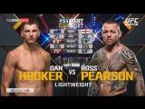 UFC Fight Night 110 Росс Пирсон vs Дэн Хукер полный бой