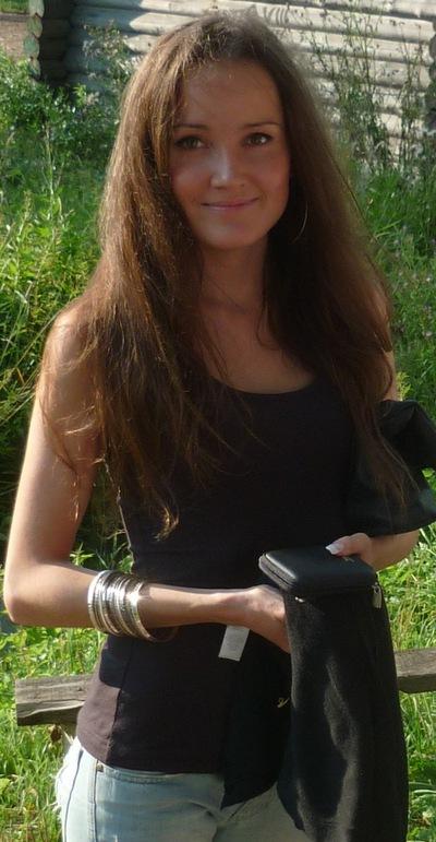 Екатерина Сабрекова