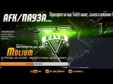 TGM Live - Friday 13th - Теперь без вкуса лагов