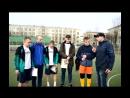 Интервью победителей 17 турнира Brade Cup