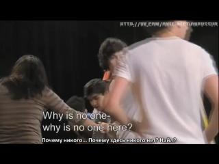 One Direction Nickelodeon Pregnancy Prank [RUS SUB]
