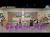 [Sapphire SubTeam] 161119 Knowing Brothers - Ep. 51 (рус.саб)