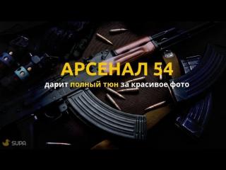 ТВОЙ КИТ - творческий конкурс для страйкболистов