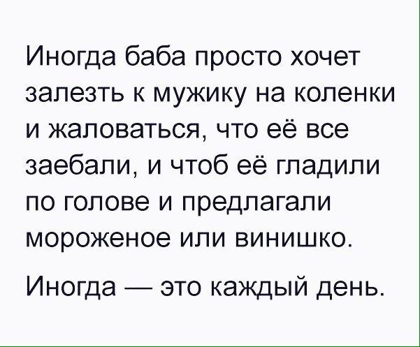 Фото №456239986 со страницы Олюси Самчук