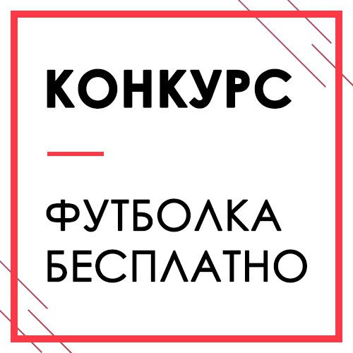 Фото №456278461 со страницы Дмитрия Тыквы
