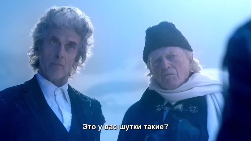 Трейлер   Дважды во времени   Рождественский спецвыпуск