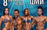 Купить билеты на Открытый чемпионат Белгородской области по бодибилдингу, бодифитнесу и фитнес бикини