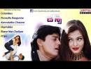 """""""Jeans"""" 1998 (జీన్స్) Telugu Movie Full Songs Jukebox  Prashanth, Aishwarya rai"""