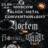 MOSCOW BLACK METAL CONVENTION 2017