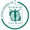 МАКМАХ / IACMAC