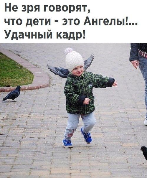 Фото №456245155 со страницы Марии Ярлыченко