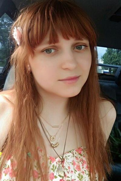 Анастасия Тамахина