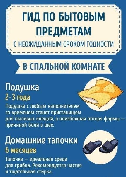Фото №456322471 со страницы Анны Анкудиновой