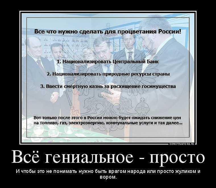 https://ps.userapi.com/c836622/v836622974/6825d/ByZpgfLqgAM.jpg