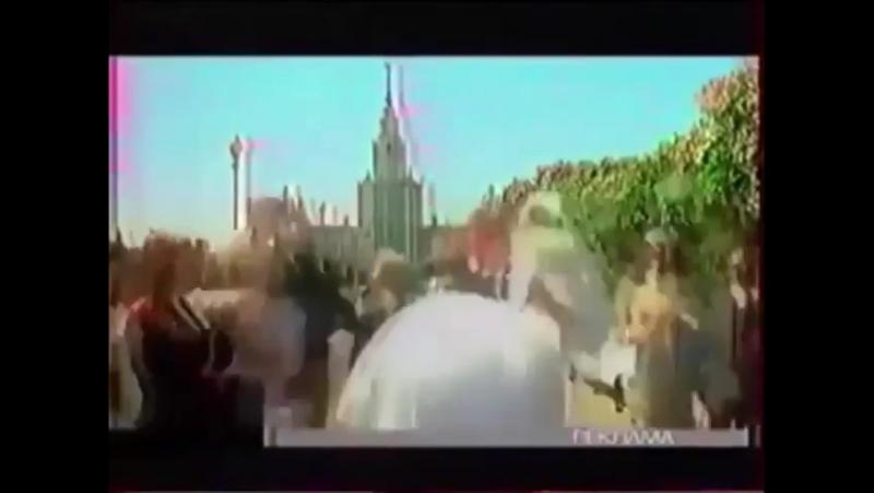 Заставки рекламы (ОРТ⁄Первый канал, 24.09.2001-31.08.2003)