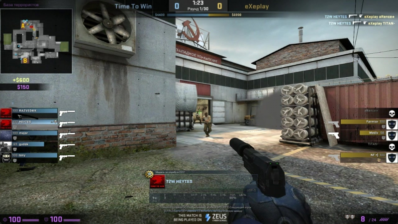 Time To Win vs eXeplay | Zeus cup 27.05 | HEYTES 3k with USP-S