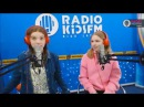 В гостях на RADIOKIDSFM RIGA - полуфиналистка шоу Мастер Шеф дети /26.04.2017/