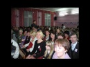 Усть Шоноша Вечер встречи выпускников школы в 2012 году