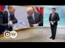 Госдеп США по-русски разъяснил, о чем договорились Трамп с Путиным - DW Новости 10.0...