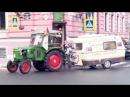 Как 81-летний немец на тракторе ехал по России и получил замечание от полиции