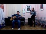 Алиса Яковлева-Моя мечта