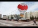 Паветраны шар - Настандартны Варинт Вольcкi