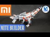 Xiaomi MITU BUILDER DIY собираем динозавра из деталей конструктора