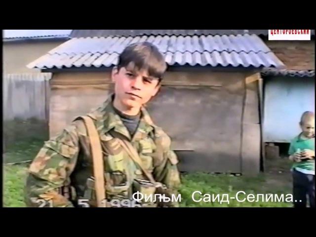Чечня 1996. Ютаев Магомед. Слава героям Чеченской Республики Ичкерия!