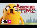 Время приключений Зануды серия целиком Cartoon Network