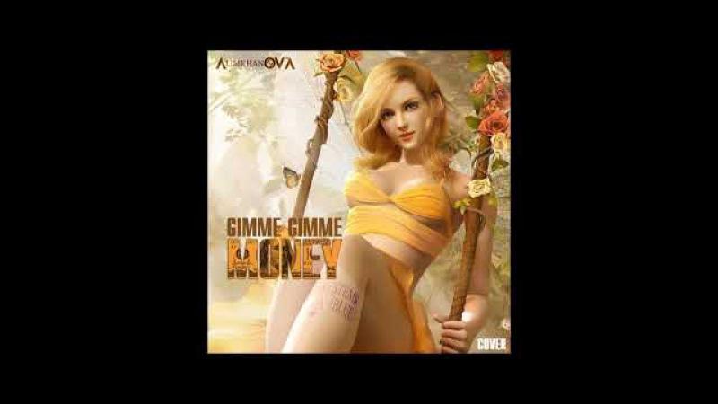 Алимханов А. - Gimme Gimme Money (SIB Cover)