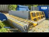 Новые фильтры установят на мусоросжигательном заводе Владивостока