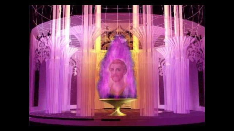 Адама (через Аурелию Л.Джоунс) - Путешествие в Великий Нефритовый Храм (Медитация Зеленого Луча)