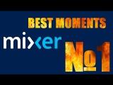 Лучшие моменты на MIXER #1  AMX 13 90- ( МАСТЕР , 4,5k dmg)