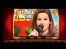 """Финалистка отборочного тура """"Евровидение-2017"""" - Анжелика Пушнова в телешоу Ваше Л ..."""