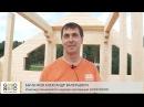 Строительство деревянного дома: Приемка стенового комплекта. Этапы строительст...