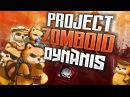 🔞 Project Zomboid 38 10 МЫШЕЛОВКА И НАЧАЛО ОХОТЫ E6