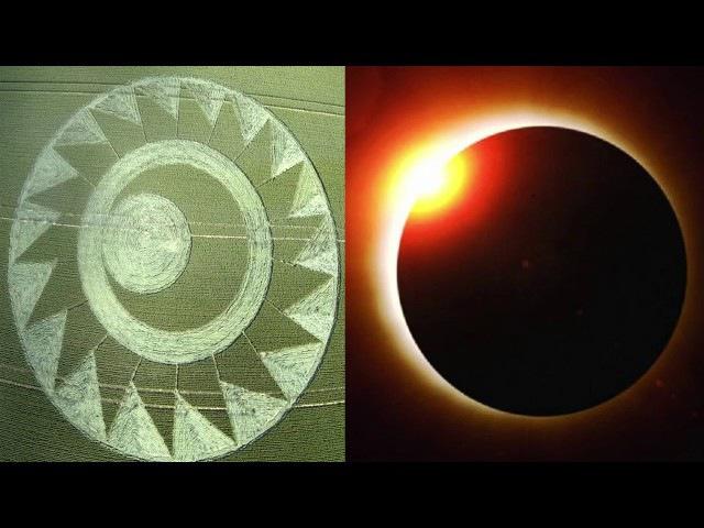 Медитация на лунное 7.08 и солнечное 21.08 2017 затмения Сигнал любви