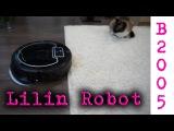 МОЮЩИЙ РОБОТ ПЫЛЕСОС B2005  Lilin Robot Vacuum Cleaner