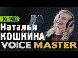 Наталья Кошкина - Песня Умки (Евгений Крылатов)