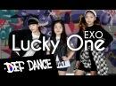 EXO Luck One 엑소 럭키원 Dance Cover 데프키즈댄스스쿨 수강생 월평가 최신가요 방송댄스 defdanc