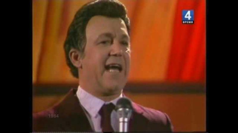 Иосиф Кобзон - Ничто не исчезает без следа (1984)