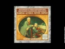 Masterpieces of French Harpsichord Music Rameau Le Roux Royer Duphly