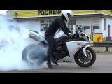 Бёрнаут и уход с места на Yamaha R1 2011