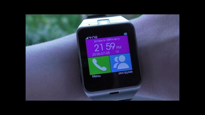 Смарт часы Aplus GV18 за 1300 рублей смотреть онлайн без регистрации