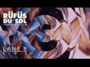 RÜFÜS DU SOL - Innerbloom (Lane 8 Remix)