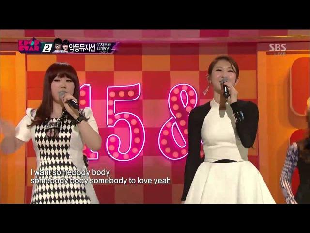 15 (박지민 / 백예린) [Somebody] @KPOPSTAR Season 2