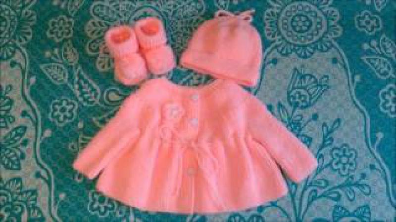 Детская кофта спицами,пинетки спицами,шапка спицами-набор для новорожденной